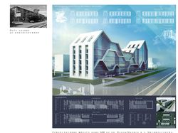 Реконструкция жилого дома в г. Магнитогорске