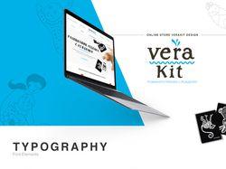 Интернет-магазин VeraKit