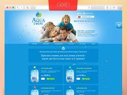 Верстка сайта AQUA с готового макета