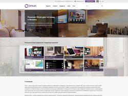 Сайт телекоммуникационной компании Otrum