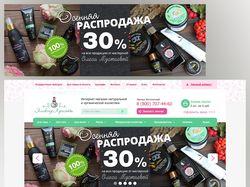 """Баннер для интернет-магазина """"Эликсир Красоты"""""""