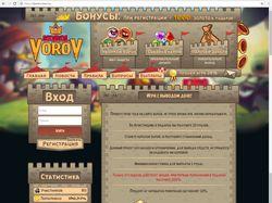 Редизайн сайта korol-vorov.ru