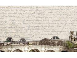 скинали Париж