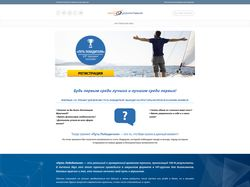 Landing Page \ cms WordPress