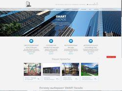 Разработка корпоративного строительного сайта