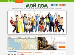 Сайт сообщества граждан Санкт-Петербурга Мой дом