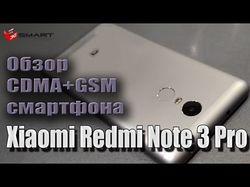 Обзор смартфона Xiaomi Note 3 для YouTube канала