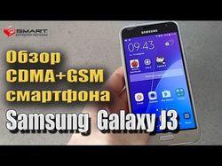 Обзор смартфона Samsung J3 для YouTube канала