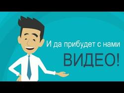 Мое анимационное промо видео