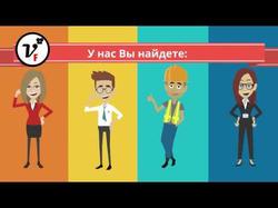 Анимированная видео презентация сайта