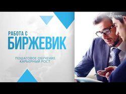 ПРИМЕР! Рекламный ролик. (by MOSQUAD media).