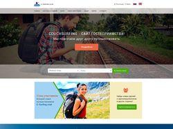 Обновление сайта на Drupal 7