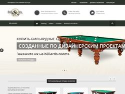 Ре дизайн интернет магазина billiards-rooms