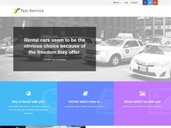 Сайт такси.  Laravel 5.3