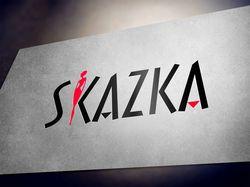 """Лого для бутика """"SKAZKA"""""""