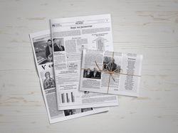 Информационная газета