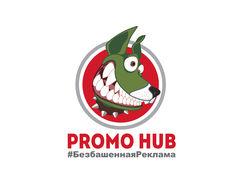 Promo Hub агенство без башни