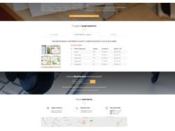 Болгарский проект http://cooperator.kiev.ua