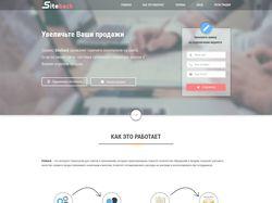 Дизайн главной страницы сервиса (шаблон)