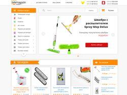 Редизайн интернет интернет-магазина