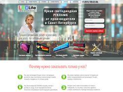 Лендинг рекламного агентства дизайн верстка тексты