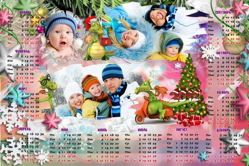 Как сделать из фото календарь