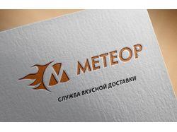 """Логотип компании """"Метеор"""" г.Благовещенск"""