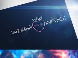 Логотип кафе г.Краснодар