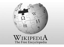 Напишу статью в Википедию, готовую для публикации