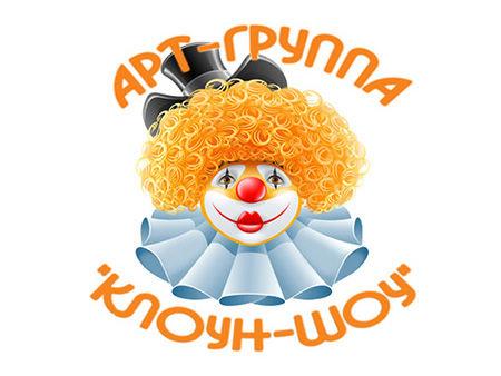 Клоунс ру заказ аниматоров веселые аниматоры 3-й Смоленский переулок