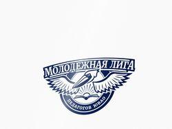 Эмблема Молодежной Лиги Педагогов ЮВАО г. Москва