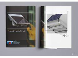 Обложка каталога светильников