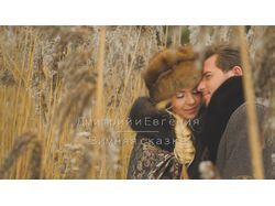 """Свадебный клип """"Winter Tale"""""""