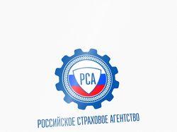Эмблема для Российского Страхового Агентства.