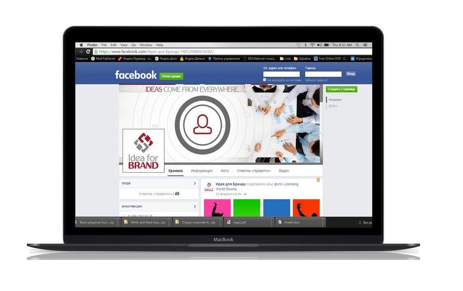 Как удалить с обложки на фейсбуке