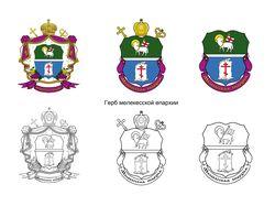 Герб мелекесской епархии