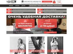 Магазин Угг на Modx Revo, адаптивный