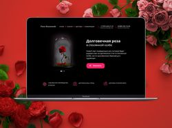 Дизайн цветочного сайта