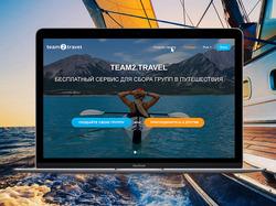 Дизайн сайта туристической направленности