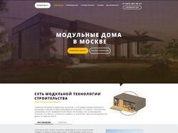 Дизайн сайта модульных домов в Москве.