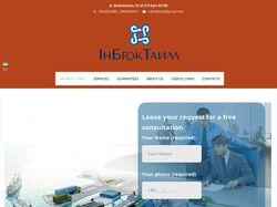 Сайт  таможенных услуг