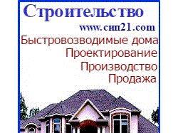Реклама продвижение развитие