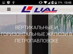 Корректировка моб. версии сайта (Продажа Жалюзи)