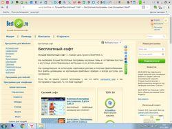 СУБД MySql,серверная часть на Java