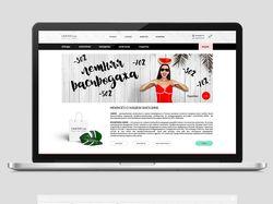 Разработка сайта каталога Limoni Lux