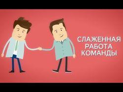 Бизнес Тайм Украина