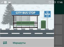 Расписание городских автобусов г.Мозырь