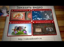 Трейлер, рекламный ролик, видео презентация услуг