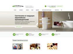 Сайт-витрина + интернет-магазин элитной сантехники