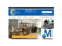 Интернет-магазин производственного оборудования